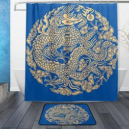 Franzibla Chinese Dragon Pattern Print Shower Curtains 66 x