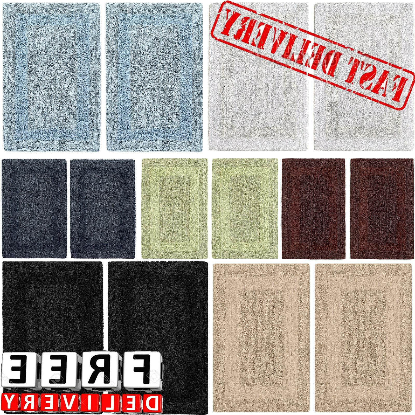Bath Mat Set 2 Piece Rug Cotton Reversible Shower Floor Tub